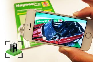 NEW: HaynesPro Augmented Reality (AR) app 2.0